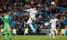 ريال مدريد يسحق ليغانيس بخماسية نظيفة