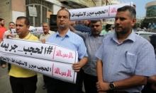 مذكرة قانونية فلسطينية بشأن دستورية حجب المواقع الإلكترونية