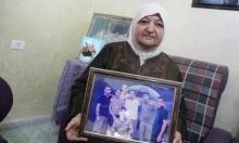 لطيفة أبو حميد من الأسرِ للهدمِ