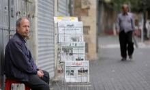 """رام الله وبيروت ضمن قائمة """"اليونسكو"""" لـ""""المدن المبدعة"""""""