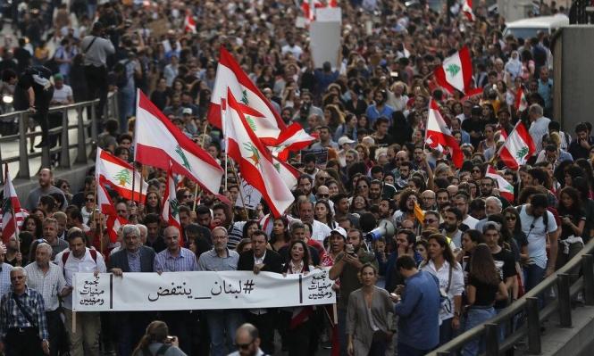 وسط مخاوفٍ بانهيار الاقتصاد: البنوك اللبنانية تستأنف عملها