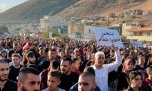احتجاجا على استفحال الجريمة: خيمة اعتصام للمتابعة قبالة مكتب رئيس الحكومة