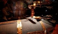 آثار توت عنخ آمون في آخر جولاتها حول العالم