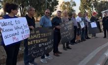تظاهرة أمام سجن الرملة تطالب بإطلاق سراح الأسيرة اللبدي