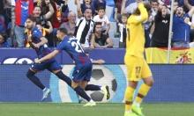 خسارة قاسية لبرشلونة أمام ليفانتي