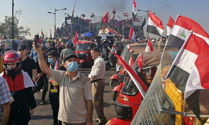 تصاعد الاحتجاجات بالعراق وإعلان العصيان المدني ببعض المحافظات