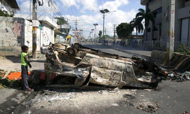 هايتي: 42 قتيلا خلال احتجاجات