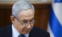 نتنياهو: إسرائيل في فترة حساسة وقابلة للاشتعال في عدة جبهات