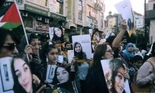 39 معتقلة فلسطينية تقبع في سجون الاحتلال