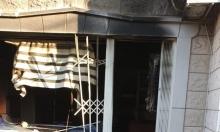 الجش: اشتباه بحرق متعمد لمكتب حسابات