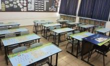 إضراب مفتوح في مدرسة الناعورة الابتدائية