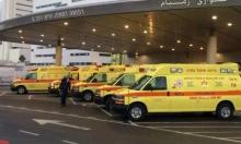 إصابة امرأة بجروح خطيرة دهسا في حيفا