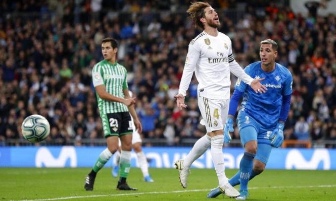 ريال مدريد يتعثر بتعادله أمام ريال بيتيس