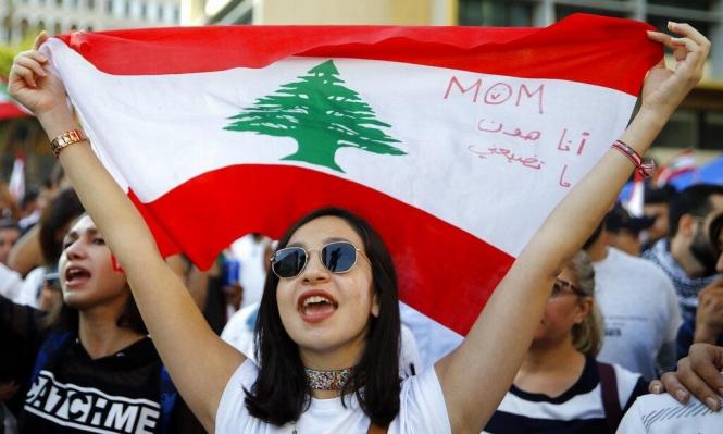 """""""أحد الوحدة والضغط"""": انتفاضة اللبنانيين تواصل زخمها"""