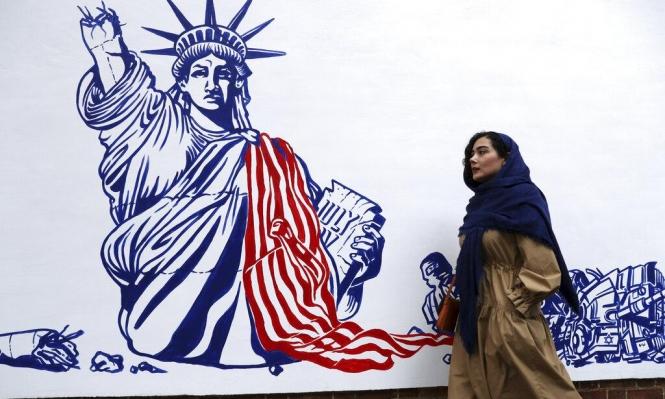 إيران: جداريات على السفارة الأميركية السابقة احتفالا بإغلاقها