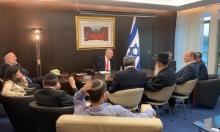 أزمة تشكيل الحكومة الإسرائيلية تراوح مكانها