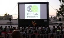 """""""فيلم لاب"""" تُطلق مشروعا لإيصال السينما لشتى أنحاء فلسطين"""