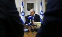 """مصادر قضائية إسرائيلية ترجح: اتهام نتنياهو بـ""""الاحتيال وخيانة الأمانة"""""""