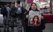نادي الأسير: اللبدي توقف إضرابها عن الطعام بعد قرار الإفراج عنها