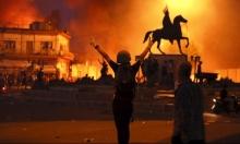 """العراق: طرقات مقطوعة """"بأمر الشّعب"""""""