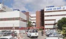 اعتقال وتوقيف 19 مسؤولا بقضية فساد في سلطات محلية