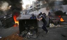 """لبنان: إغلاق واسع للطرق والحريري """"مرشح مثل آخرين لرئاسة الحكومة"""""""