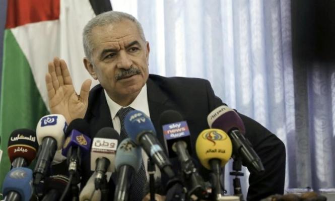 """محمد اشتية: """"تقدم هام وجدي"""" في ملف الانتخابات الفلسطينية"""