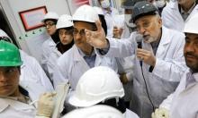 قلق أوروبي إزاء استئناف إيران أنشطة نووية مجمدة