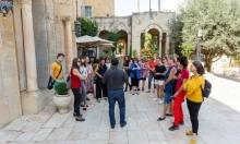 المغرب: استنكار مشاركة فنانين بمعرض في القدس المحتلة