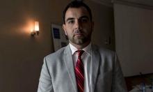 """""""عدالة"""" يدين قرار العليا طرد الناشط شاكر عمر"""
