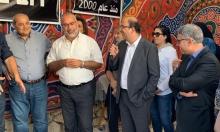 القدس: اختتام فعاليات خيمة اعتصام القيادات العربية ضد الجريمة