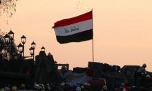 بغداد: دوي انفجارات.. ورئيس الوزراء يرفض استقالة الحكومة