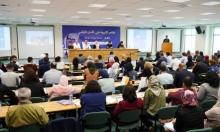 """""""حملة"""" و""""تطوير الإعلام"""" ينظمان مؤتمرا للتربية على الأمان الرقمي"""