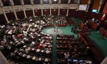 مشروع موازنة تونس 2020: استدانة لسدّ الدّيون؟