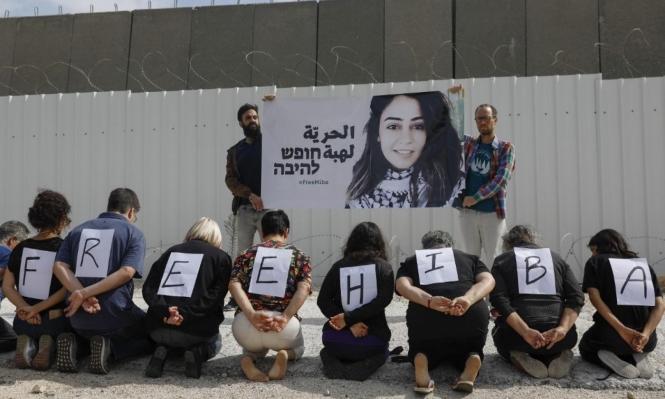 مسؤول إسرائيلي سابق: اللبدي اعتقلت لأنها مواطنة أردنية