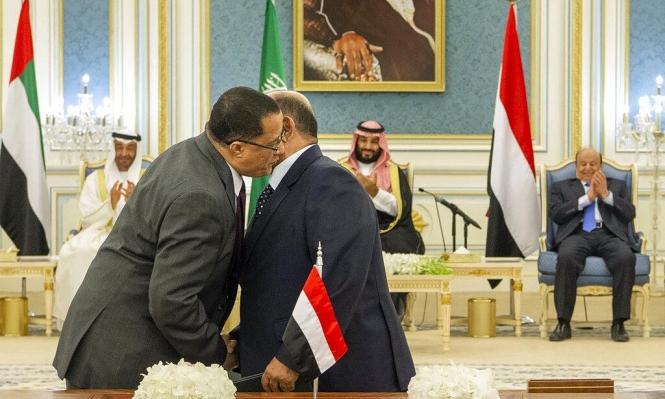 اليمن: توقيع اتفاقية لإنهاء الصراع بين الحكومة والمجلس الانتقالي
