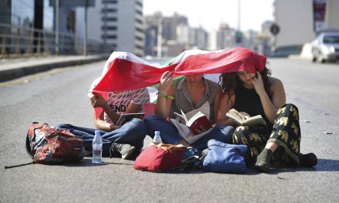 لبنان: الاحتجاجات تتصاعد