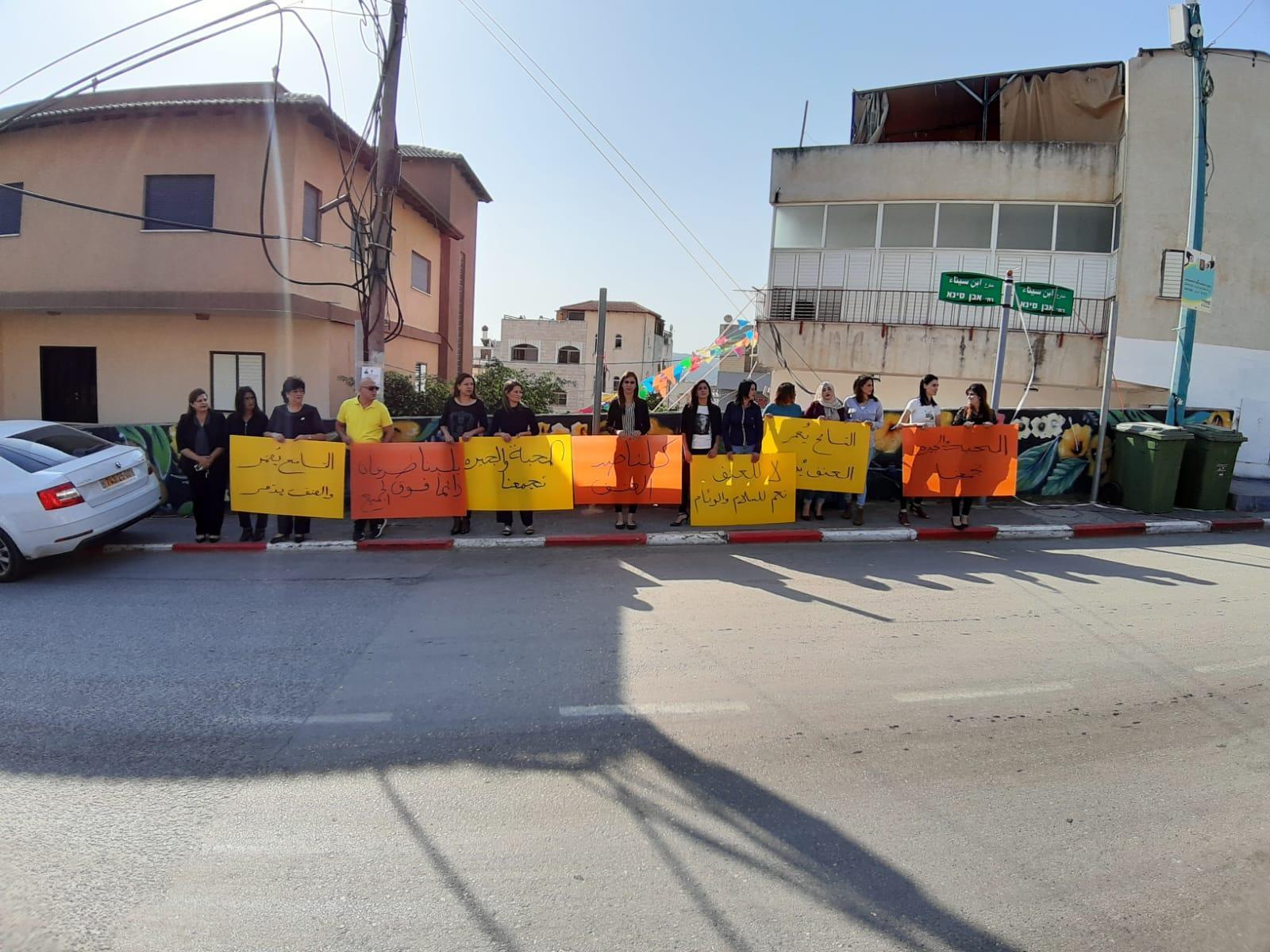 طرعان: وقفة احتجاجية على أعمال العنف والجريمة الأخيرة