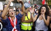 طلاب لبنان يتحدون قرار استئناف الدراسة