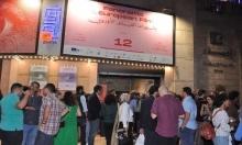 القاهرة: انطلاق دورة الـ12 للسينما الأوروبية