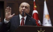 أردوغان يعلن اعتقال زوجة البغدادي