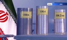 إيران تشرع برفع تخصيب اليورانيوم