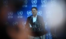 """استقالة المفوض العام لـ""""أونروا"""" بطلب من الأمين العام للأمم المتحدة"""