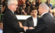 """""""كاحول لافان"""" تتهم الليكود بإفشال تشكيل حكومة وحدة إسرائيلية"""