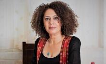 شيخة حليوى: لا خبز للقارئ الخائف في قصص كاتبةٍ معاقة الهويّات
