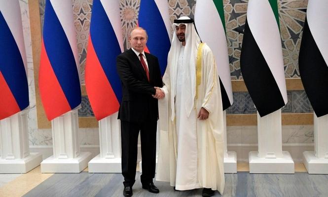"""""""فرصة"""" إسرائيل والدور الروسي بالشرق الأوسط"""