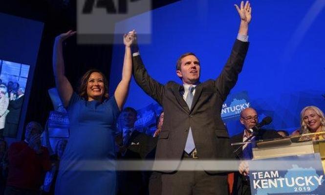 الديمقراطيون يفوزون بكنتاكي ويكبدون جمهوريي فرجينيا خسائر كبيرة