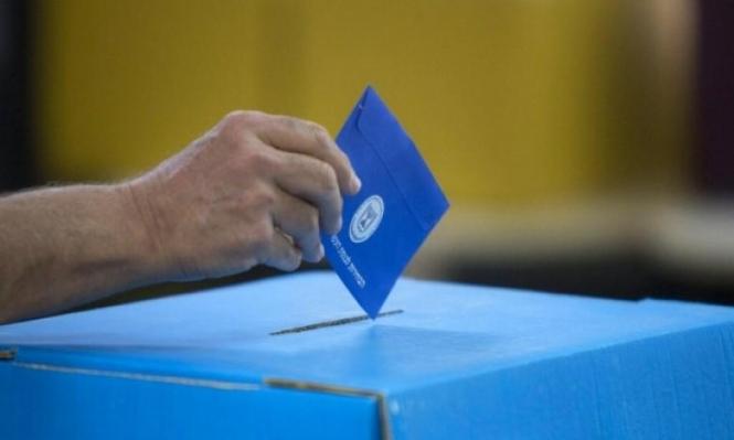 رهط: اتهام شاب بمحاولة وضع 7 مغلفات اقتراع