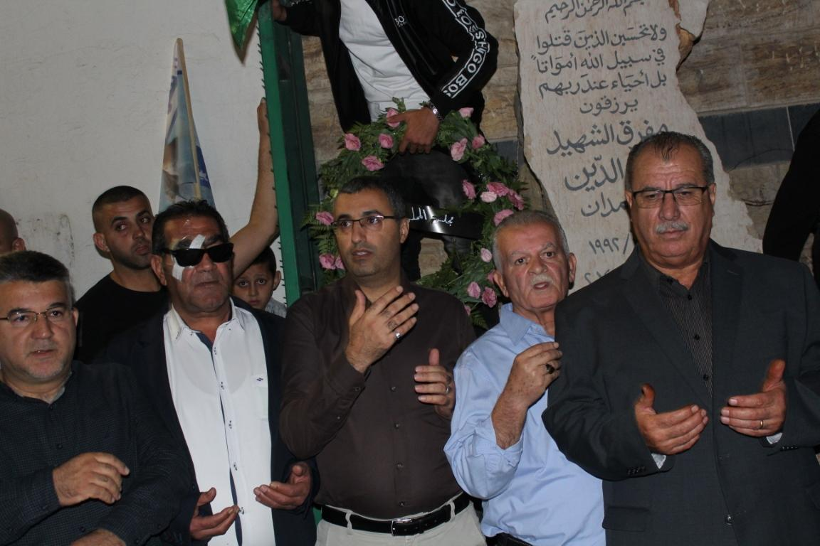 """ذكرى استشهاد خير حمدان: """"مستمرون حتى محاكمة الشرطة"""""""