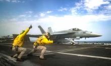 تحالف عسكري بقيادة أميركا يشرع بحماية الملاحة بالخليج